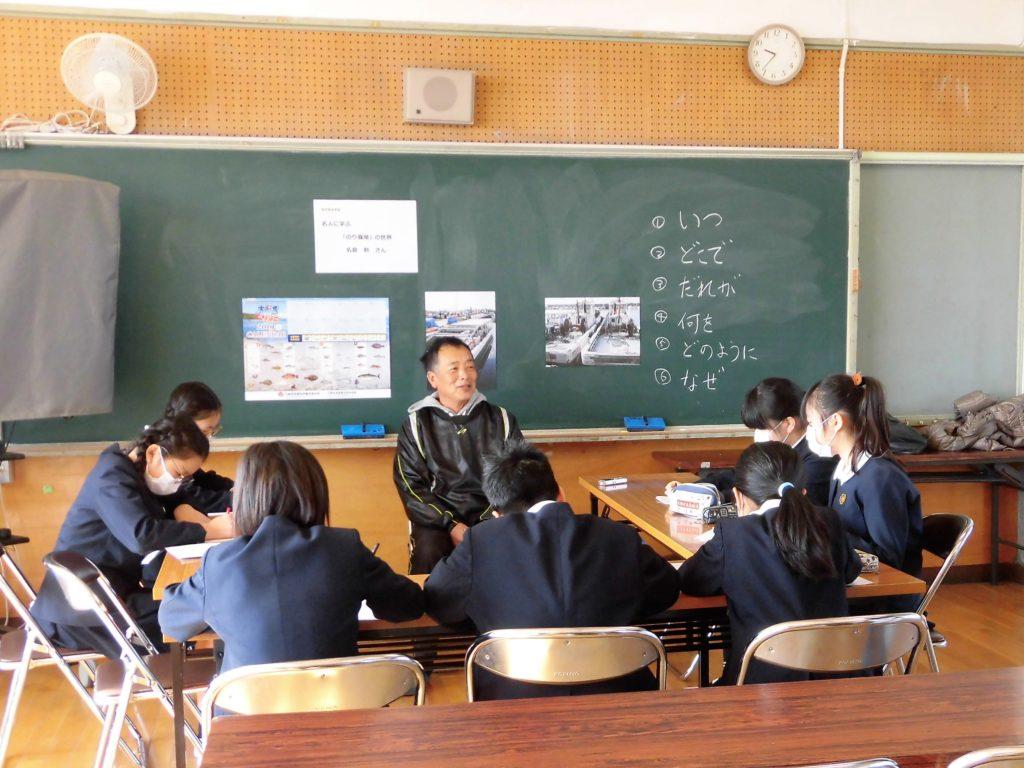 阪南市の海洋教育 漁業関係者への聞き書き