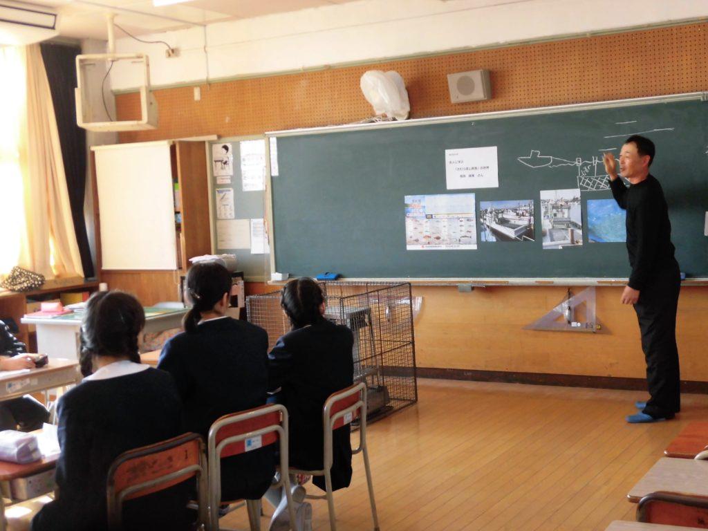 阪南市の海洋教育 漁業関係者への聞き書き活動
